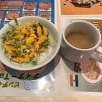 ビンディカ - セットのサラダとスープ