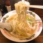 明昌飯店 -