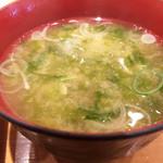 寿司 やまと - アオサいり味噌汁