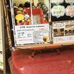 サリナ - メニュー。手書きの方の漢字が惜しい!
