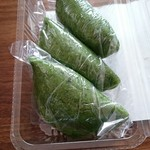 いなみ - 料理写真: