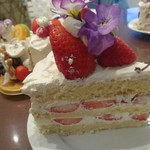 Biscuiterie Gourmandise -