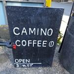 カミノコーヒー - お店手前の案内板