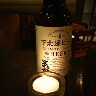 『下北澤ビール』取扱店