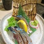 魚と溶岩焼 温 -