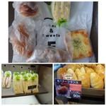 F - 購入したパンと店内。