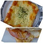 F - ◆クロックムッシュ(280円)・・サンド用の食パン2枚を使用され、間にベーコンが挟んでありました。 上にはチーズもタップリ。トースターで温めていただくと美味しいですよ
