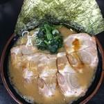 横浜家系ラーメン 大天空丸 - チャーシューメン