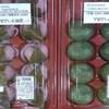 デイリーヤマザキ - 料理写真:草餅つぶあん(よもぎ餅)&道明寺つぶあん(桜餅)