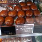マルヤ餅菓子店 - 料理写真: