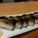 Gyoshouan - 加賀百万石の鯖すし。三人前。