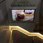 個室×ラクレットチーズ プラチナフィッシュ ガーデンキッチン  -