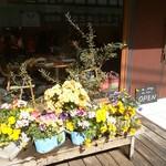 63136962 - お花の歓迎♡