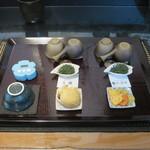 63136968 - 利き茶ごっこ Aコース