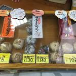 フキヤ商店 - ばら売りまんじゅう各種