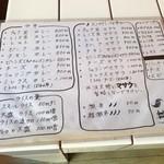 Curry House TIRI TIRI   - メニュー