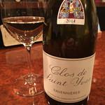 Antic Wine - まずはシュナンブランですよ〜^o^