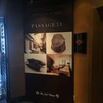 63138253 - 「PASSAGE 53」フェアへ