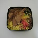 熊本銘品蔵 - 「くまもとランチBOX」です。