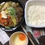 吉野家 - 牛すき鍋膳大盛り750円