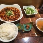 中華処 青天 - 四川系麻婆豆腐定食800円