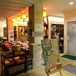 新川練物商店 - がいかん