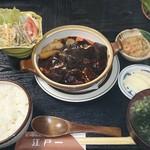 にっぽんの洋食 江戸一 - 2016/11/28 11:30訪問 ビーフシチューハンバーグ定食