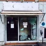 63142986 - ラーメン店っぽくない外観!