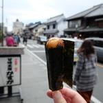 甘味茶房 かすが - のりを巻いた焼きだんご(110円)