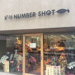 炉端NUMBER SHOT -