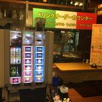 ConTERRAZZA新宿 -