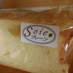 Chiffon Cafe Soie - 08 プレーンシフォンはやっぱり基本だよね、美味し