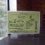 Chiffon Cafe Soie - 14 10年経ってもお値段変わらず!本当にありがたいことです