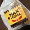 市原サービスエリア(下り線)スナックコーナー - 料理写真:マックスコーヒー ラスク