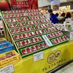 ロコスタイルマート - 初日は特売!!(2017.02)