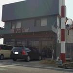 カマ喜ri - 店舗外観