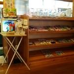 コメダ珈琲店 板橋四葉店 - 入り口の雑誌