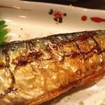 海鮮炭火焼食堂 肴や - お裾分けいただいた秋刀魚(脂乗りサイコー!)