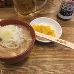 日本再生酒場 その弐 -