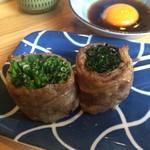肉菜炭火屋 ミヤビ - 和牛やさい巻串  万能ネギ