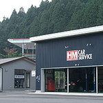 カフェ ビィエント - ビィエントのお隣は自動車販売・工場のハセガワモータースになります。