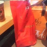 パティスリー モンシェール - 右のオレンヂ色が保存バッグ…VIRONでバゲットも買って、休憩中