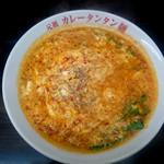 元祖カレータンタン麺 征虎 - タンタンメン