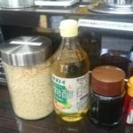 元祖カレータンタン麺 征虎 - 卓上調味料
