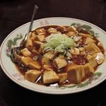 63150445 - 麻婆豆腐