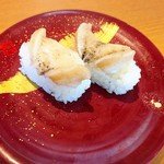 スーパー回転寿司 やまと 木更津店 -