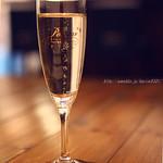 Jinguumaeshokudousanhausu -