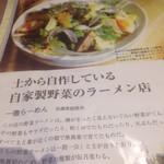 63152956 - 自家栽培野菜