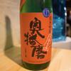 Soraya - ドリンク写真:日本酒 奥播磨