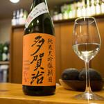 解放区 - 日本酒 多賀治